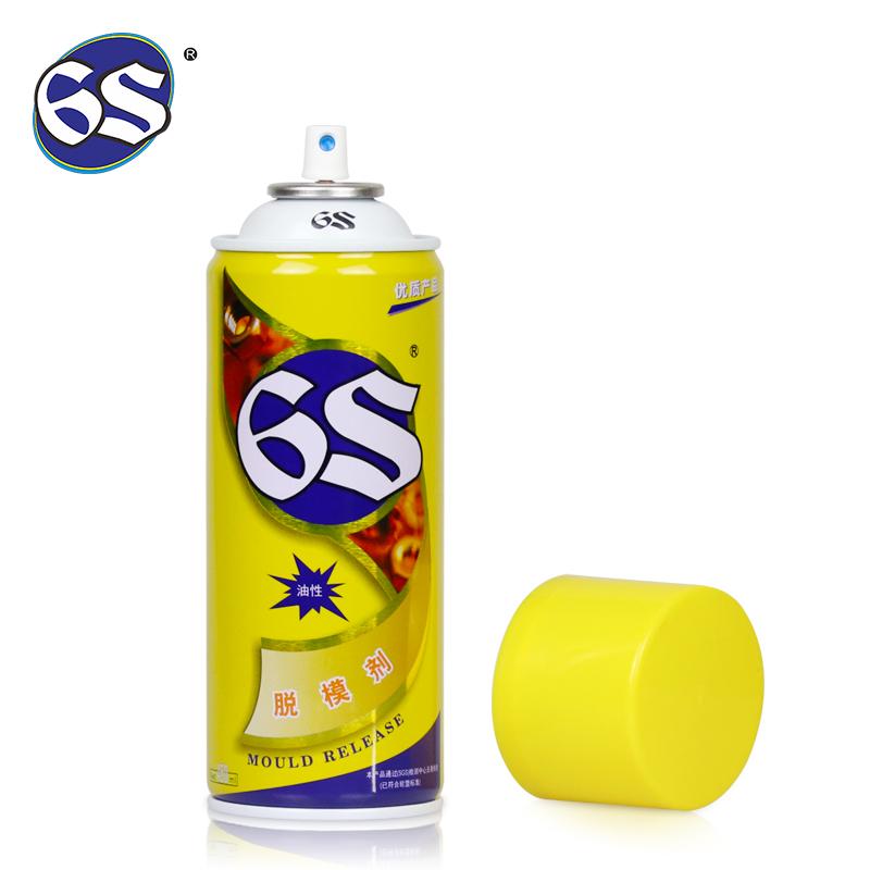 脱模剂(干性/中性/油性) - 6S